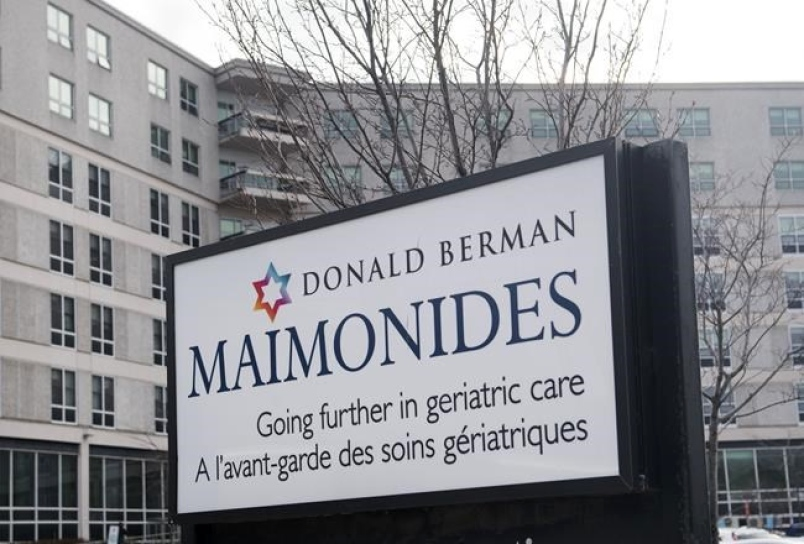 Maimonides Geriatric Centre is shown in Montreal on Sunday, Nov. 29, 2020. THE CANADIAN PRESS/Graham Hughes