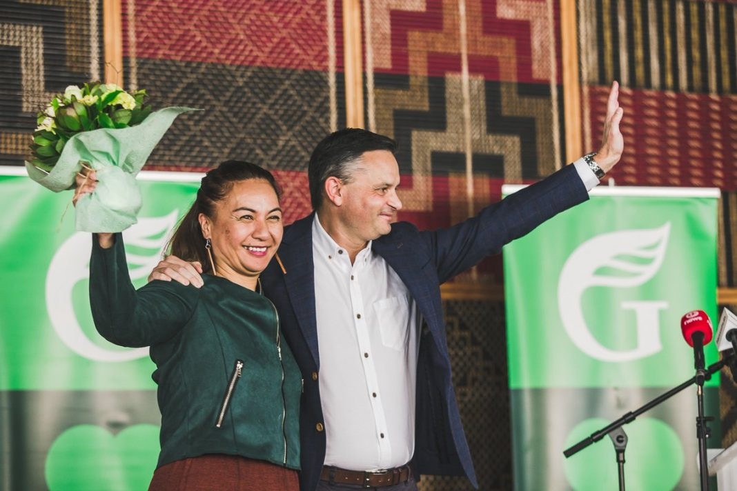 New Zealand Greens Party Leaders